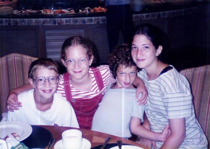 Mark Zuckerberg et ses soeurs