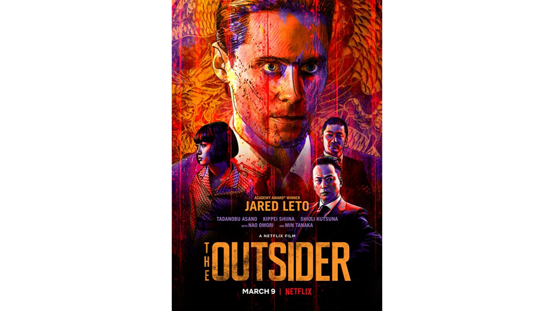 The Outsiders (2018)